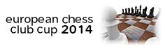 europacup_klubblag_2014_logo